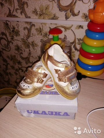 Детские ботинки  89190141746 купить 2
