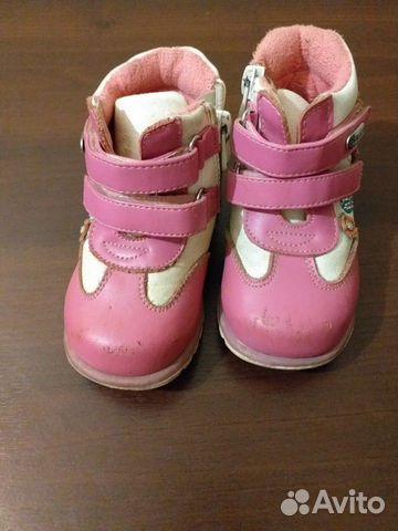 Ботинки Сказка  89040293559 купить 2