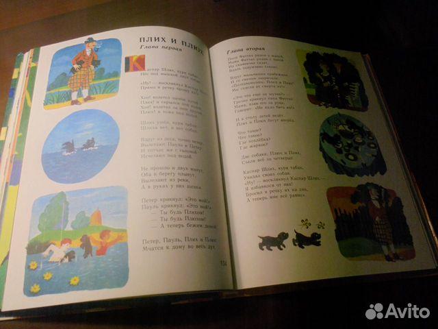 Даниил Хармс Тигр на улице Издат С-Пет Лицей 1992  89105009779 купить 5