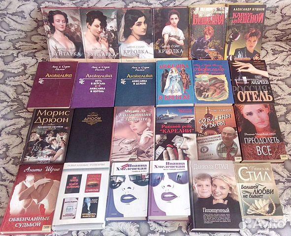 Книги разные спрашивайте доставка пересыл  89003845320 купить 1