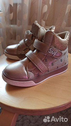 Ботинки 89274327001 купить 1