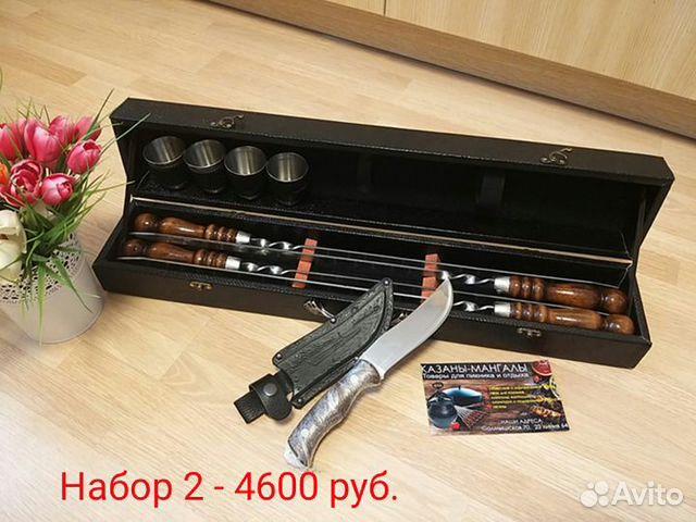 Подарочный набор шампуров для шашлыка в кейсе купить 3