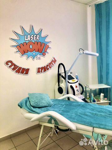 Готовый бизнес - Студия лазерной эпиляции 89235002604 купить 1