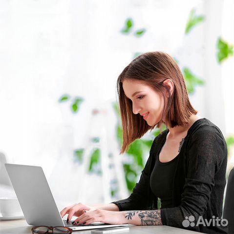 работа онлайн яровое