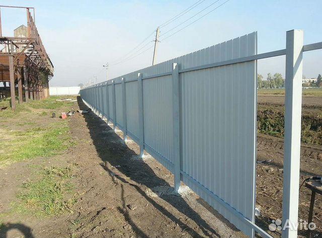 Metal fence 89964972227 buy 1
