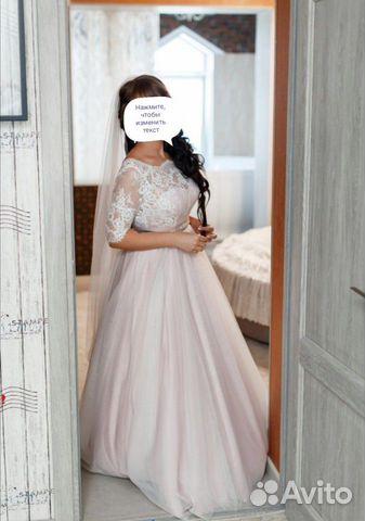 Свадебное платье 89080307506 купить 3