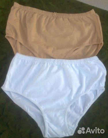 Хейвен самые огромные белые женские трусы фото ночная стерва голая