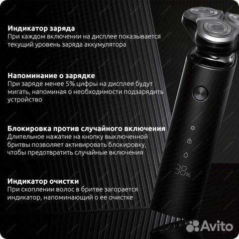 Электробритва Xiaomi Mijia Electric Shaver S500  89308143680 купить 6