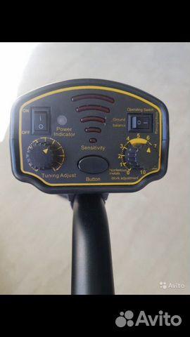 Металлоискатель 89064438432 купить 1