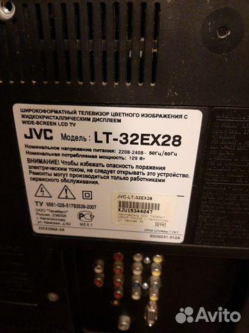 Телевизор JVC LCD 32 89605971287 купить 2