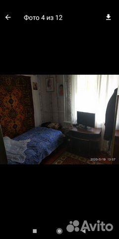 Дом 35 м² на участке 2 сот. 89887294814 купить 9