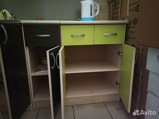Kitchen buy 3