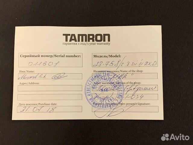 Sony A7s II + Tamron 28-75 f2.8 купить 7