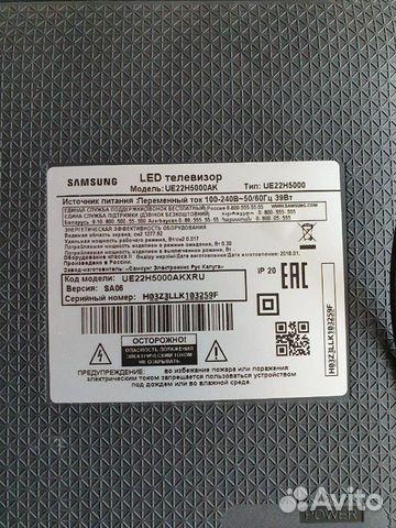 Телевизор Samsung 22  89145892459 купить 2