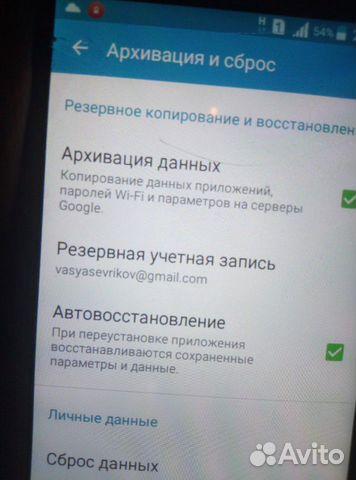 Продам телефон Samsung 3500р  купить 1