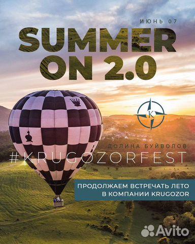 Проект krugozor  купить 4