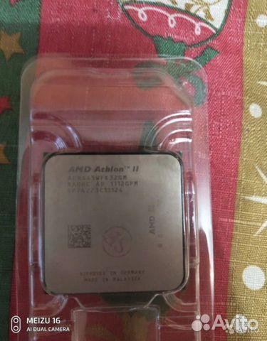 Процессор  89995223345 купить 1