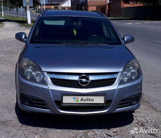 Opel Vectra, 2008  купить 4