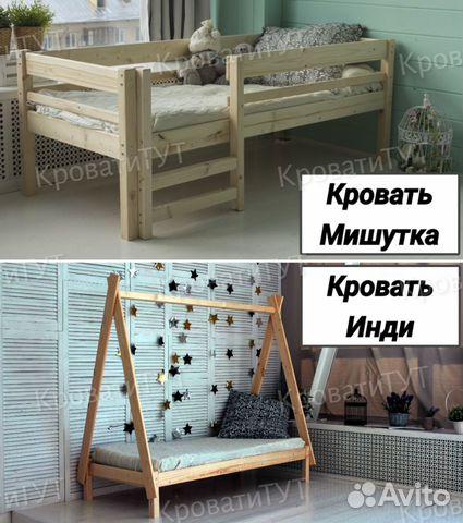 Кровать Двухъярусная Домик Чердак из массива сосны  купить 10