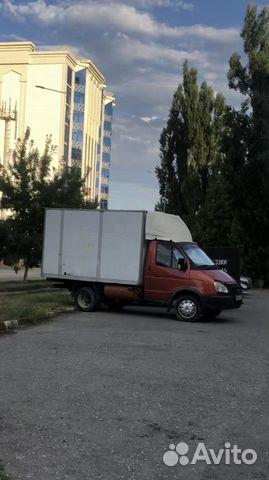 ГАЗ ГАЗель 2747, 2010  89287852605 купить 1