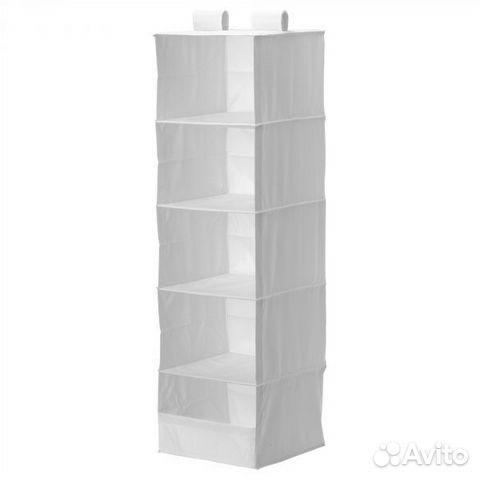 Модуль для хранения тканевый шкаф скууб Икеа