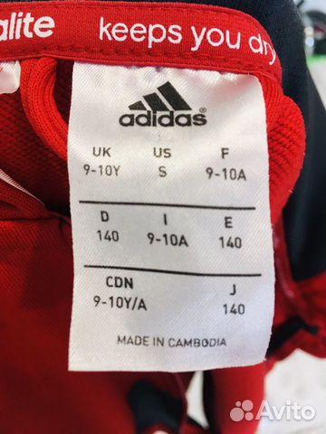 Джемпер, олимпийка детская рост 140 Adidas  89130970756 купить 4
