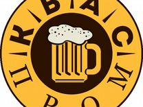 Франшиза производства пива, кваса,сидра, пивоварня