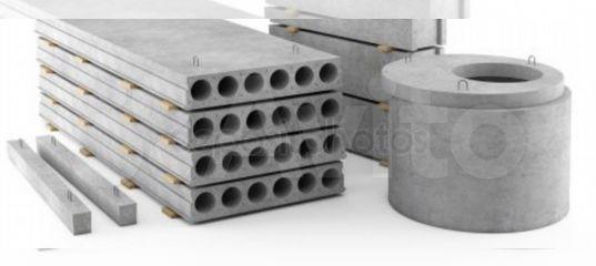 Железобетонные изделия каменск уральский железобетонные рамы