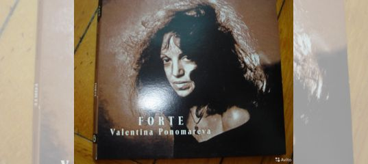Valentina Forte Nude Photos 74