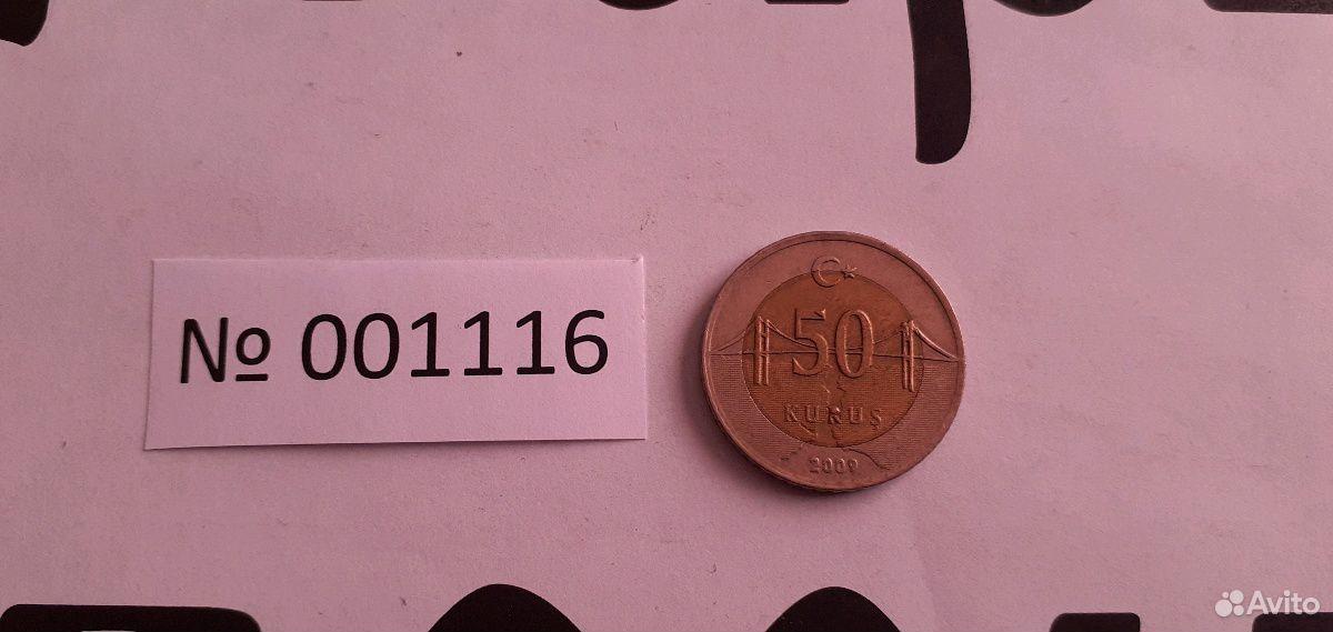 50 курушей Турция 2009 г  89630411273 купить 3