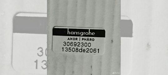 Hansgrohe axor pharo новый для душа встр.часть купить в Москве на ...