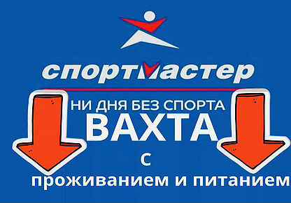 Работа в москве для девушки с предоставлением жилья работа в дюртюлях для девушки