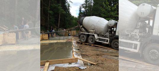 Куплю бетон кемерово вес бетона м350