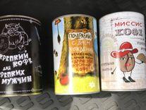 Арахисовая паста. Кофе. Чай. Крем-мёд. Производств