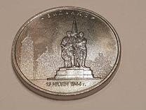 Монеты 2-5 рублей