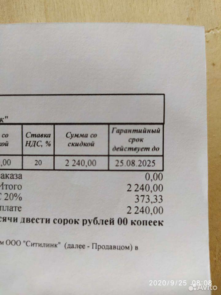 SSD M.2 A-Data  89876127456 купить 4