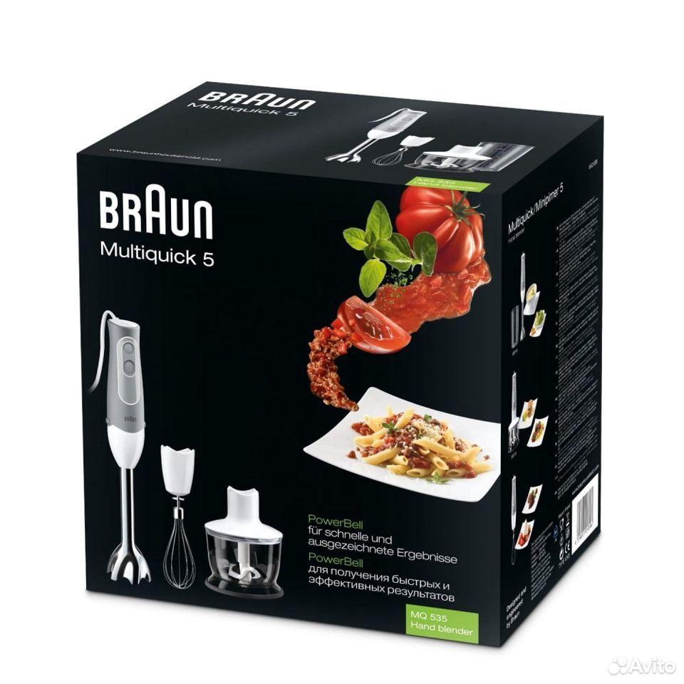 Блендер погружной запечатанный Braun без торга