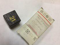Реле 21 VAG 1L0953227 — Запчасти и аксессуары в Челябинске