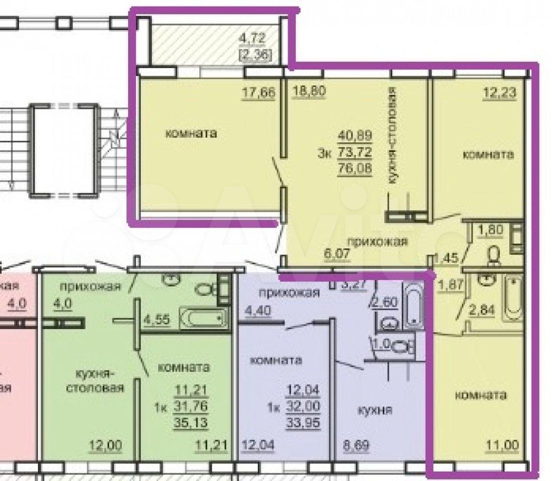 3-room apartment, 76 m2, 3/10 FL.  89587396655 buy 3