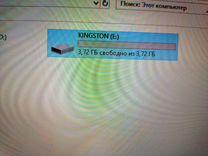 Флэшка Kingston dt101g2 4 GB