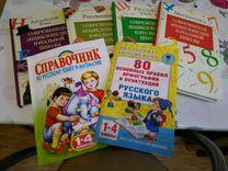 Энциклопедия для нач.классов