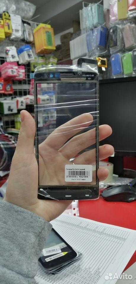 Touch Fly IQ4504 (черный)  89003081353 купить 2