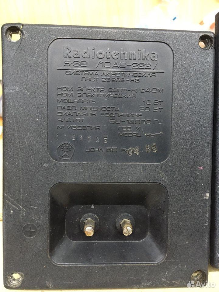 Фильтра Radiotehnika S-30, радиотехника s-30  89321112222 купить 2