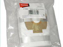 Мешок для пылесоса Makita (4 шт.) P-72899