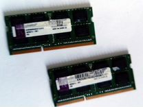 DDR3,Kingston, 4 Гб (2*2 Гб)