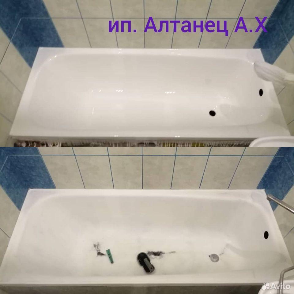 Реставрация ванн Армавир  89966119449 купить 4