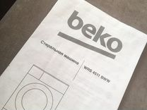 Стиральная машина Beko 2018 года — Бытовая техника в Казани