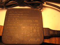 Блок питания ноутбука Asus X75W
