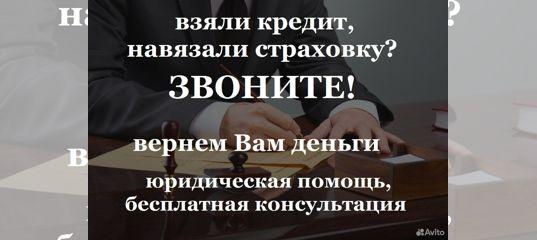 помощь в получении кредита ставропольский край