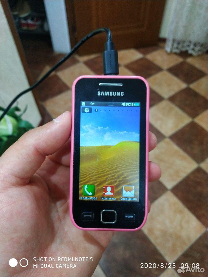 Телефон самсунг  89280708234 купить 1